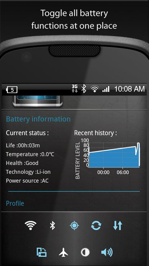 The Battery - screenshot