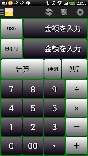 Google Now 簡約風格桌布,能隨時間自動變換天色!(Android) _ 重灌狂人
