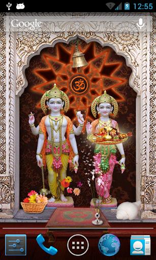 Lord Vishnu Ji Temple