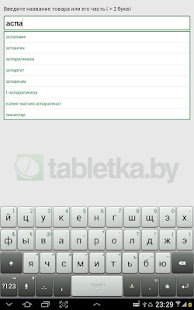 tabletka.by - screenshot thumbnail