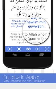 Muslim Dua Series - screenshot thumbnail