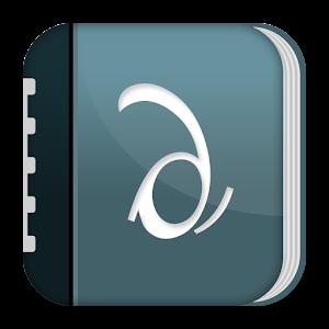 Diaro - personal diary