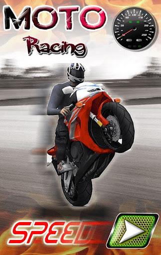 競速摩托賽車