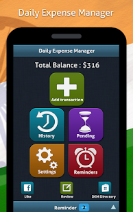 玩財經App|Daily Expense & Income Manager免費|APP試玩
