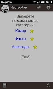 Тема- screenshot thumbnail