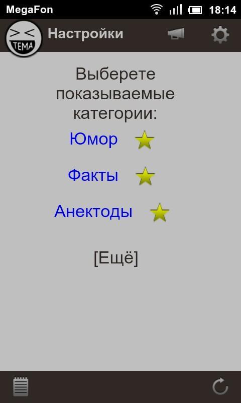 Тема- screenshot