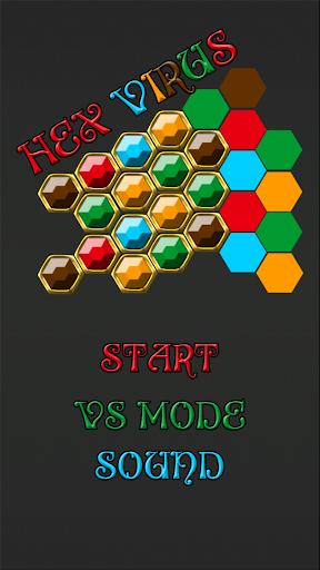 Hex Virus 헥스 바이러스