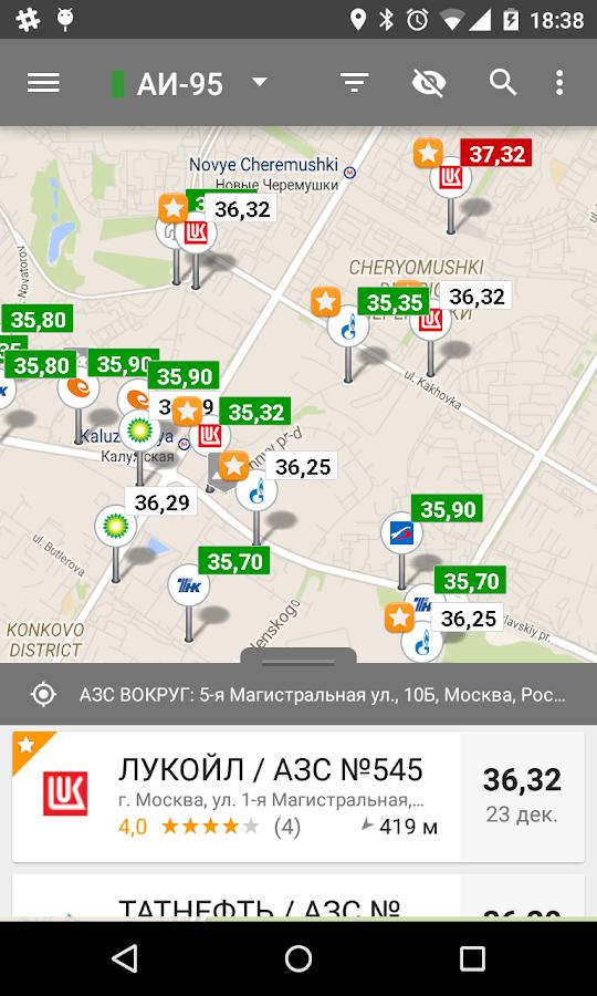 google карта казахстана 3 d графика: