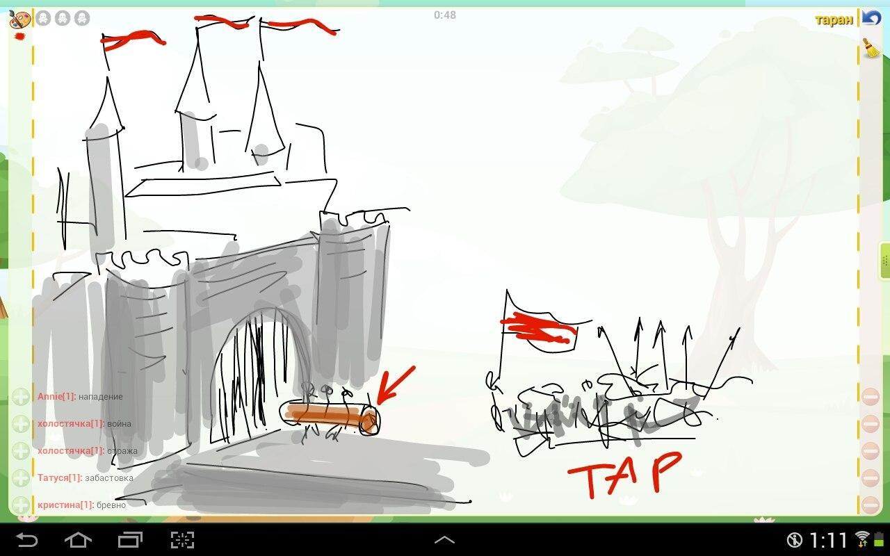 Крокодил - игра для компании друзей 2.0.8 APK - …