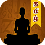 Sahadev Prediction Chart Tamil