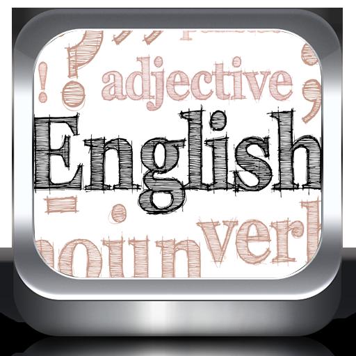 英语语法对于初学者