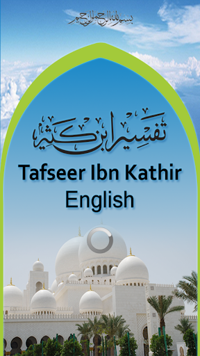 Tafsir Ibne Kathir - English
