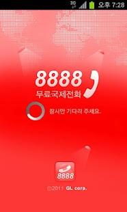 8888 중국무료국제전화-中國免费国际电话