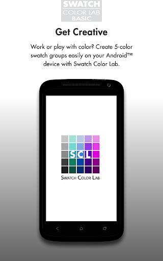 Swatch Color Lab