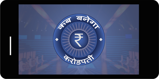 Kab Banega Crorepati : Hindi
