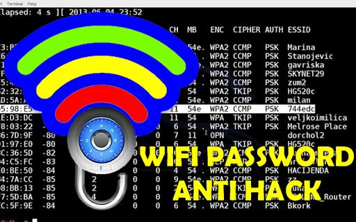 無線上網密碼防黑客