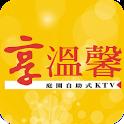 享溫馨庭院自助式KTV icon