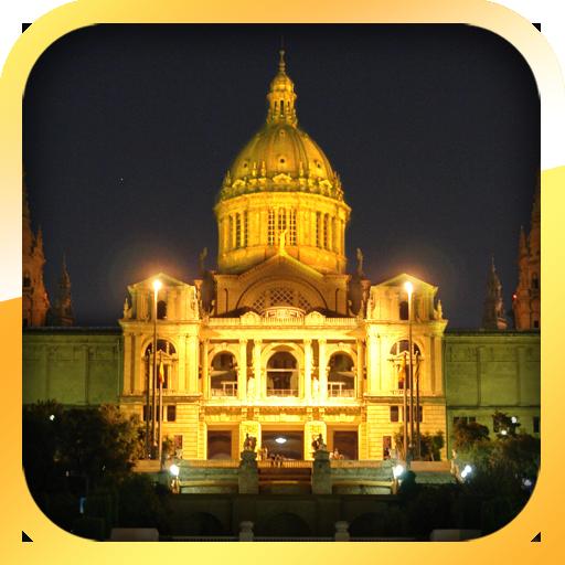地點在巴塞羅那 旅遊 App LOGO-硬是要APP