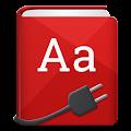 Offline dictionaries download