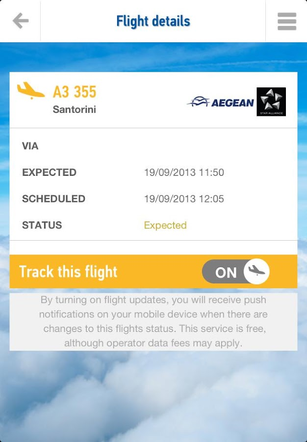 ATH Airport- screenshot