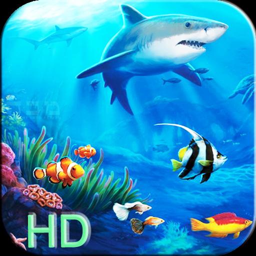 水族館-3D動態高清版 個人化 App LOGO-APP試玩