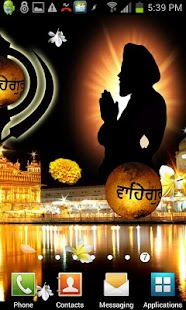 Guru Tegh Bahadur Ji Wallpaper - screenshot thumbnail