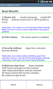Secure Update Scanner - screenshot thumbnail