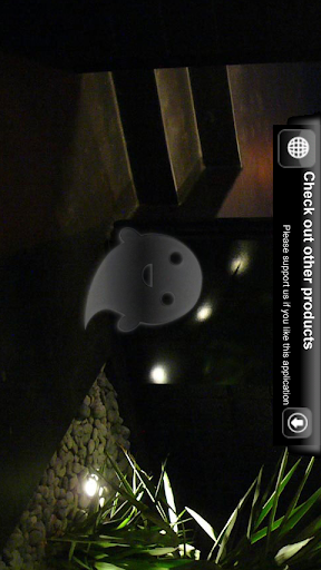幽靈掃描器 Ghost Scanner