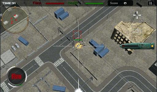 无人驾驶飞机恐怖狙击手射击游戏