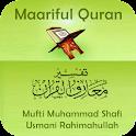 Maariful Quran (Urdu & Eng)