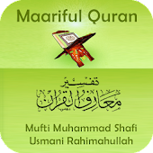 Maariful Quran (Audio)