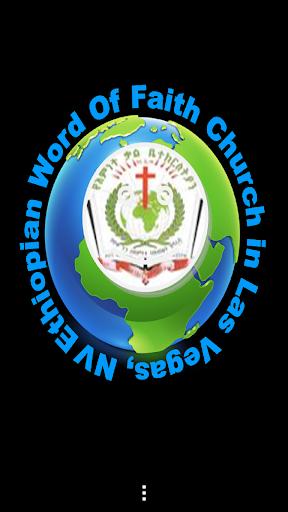 WOFC Ethiopian