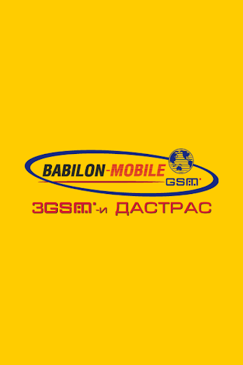 Babilon MobiКонтакты