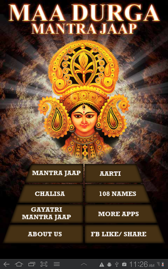 Durga Mantra- screenshot