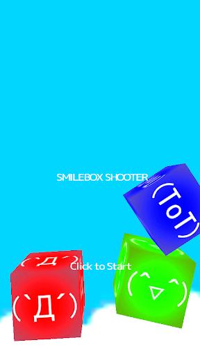 顔文字撃ち SmileBox Shooter