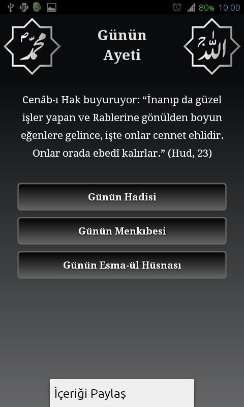 2 Gün 1 Değil - 1 Ayet 1 Hadis- screenshot