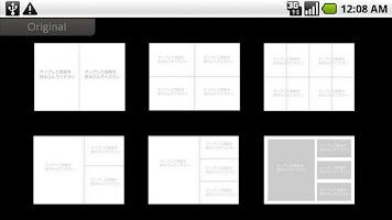 Screenshot of Polaroid PoGo Print App