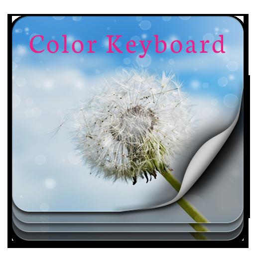彩色鍵盤銀河 個人化 App LOGO-硬是要APP