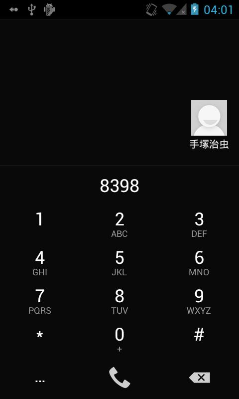 Keypad S: a super dialer- screenshot