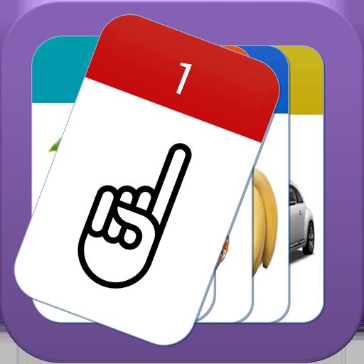 숫자 카드 LOGO-APP點子