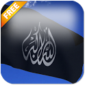 Allahu Akbar Live Wallpaper icon