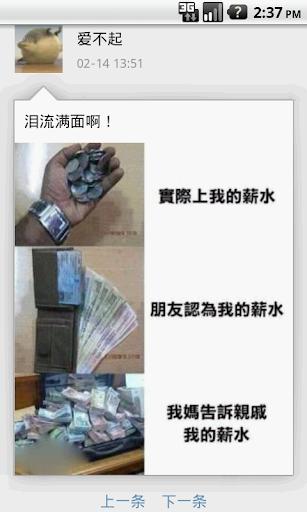 手機看電視App:台灣行動電視網TMT Apk 下載(原Fun Tv) 1.8 ...