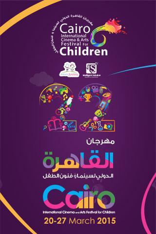 CICA Children Festival