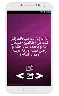 Download دعاء لجلب الرزق APK for Android