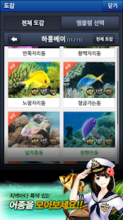 청풍명월 for Kakao APK for Ubuntu