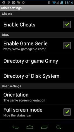 Perfect NES Emulator Trial 3.0.1 screenshot 499715