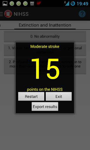 玩免費醫療APP|下載NIHSS app不用錢|硬是要APP