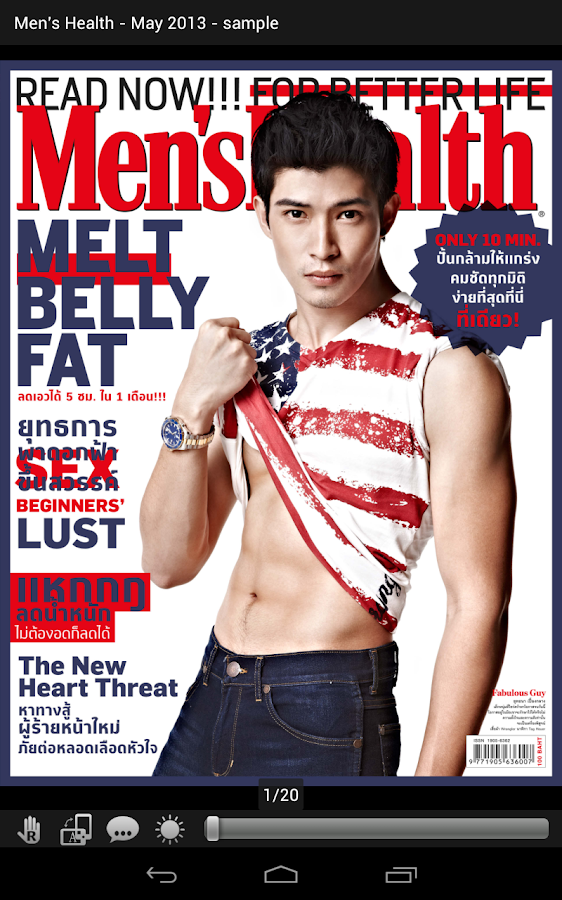 Men's Health Thailand - Android Apps on Google Play