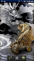 Screenshot of Gold Tiger &  Dragon II Trial