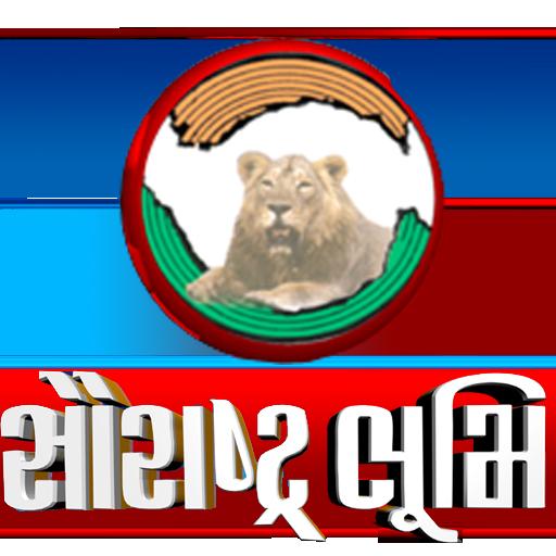 Saurashtrabhoomi News